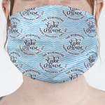 Lake House #2 Face Mask Cover (Personalized)