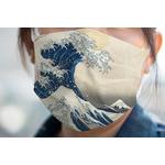 Great Wave of Kanagawa Face Mask Cover