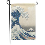 Great Wave off Kanagawa Garden Flag - Single or Double Sided