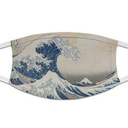 Great Wave off Kanagawa Cloth Face Mask (T-Shirt Fabric)