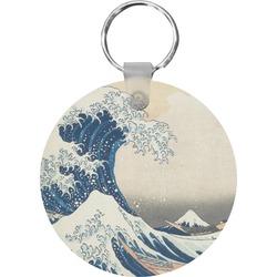 Great Wave of Kanagawa Round Keychain