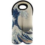 Great Wave off Kanagawa Wine Tote Bag (2 Bottles)