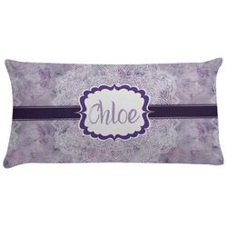 Watercolor Mandala Pillow Case (Personalized)