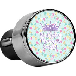 Birthday Princess USB Car Charger (Personalized)