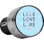 Live Love Lake USB Car Charger (Personalized)