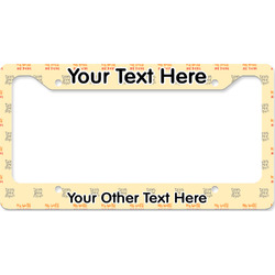 Teacher Quote License Plate Frame (Personalized)