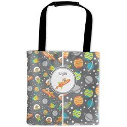 Space Explorer Auto Back Seat Organizer Bag (Personalized)