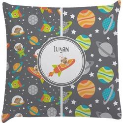 Space Explorer Decorative Pillow Case (Personalized)