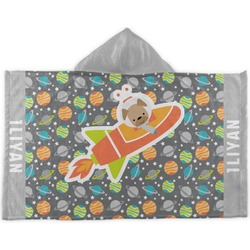 Space Explorer Kids Hooded Towel (Personalized)