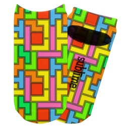 Tetris Print Adult Ankle Socks (Personalized)