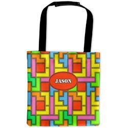 Tetris Print Auto Back Seat Organizer Bag (Personalized)