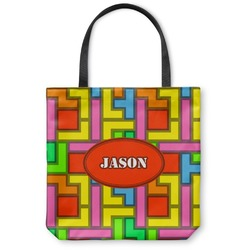 Tetromino Canvas Tote Bag (Personalized)