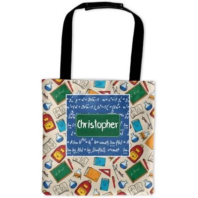 Math Lesson Auto Back Seat Organizer Bag (Personalized)