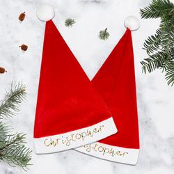 Math Lesson Santa Hat (Personalized)
