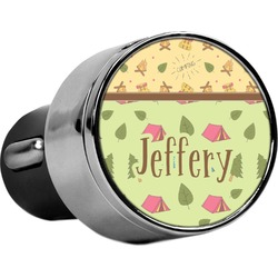 Summer Camping USB Car Charger (Personalized)