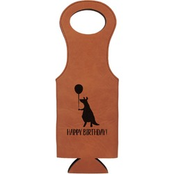 Animal Friend Birthday Leatherette Wine Tote (Personalized)