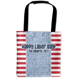 Labor Day Auto Back Seat Organizer Bag (Personalized)