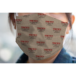 Farm Quotes Face Mask Cover (Personalized)