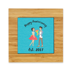 Happy Anniversary Bamboo Trivet with Ceramic Tile Insert (Personalized)