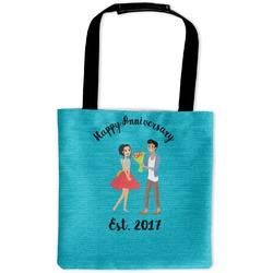 Happy Anniversary Auto Back Seat Organizer Bag (Personalized)