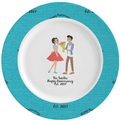 Happy Anniversary Ceramic Dinner Plates (Set of 4) (Personalized)