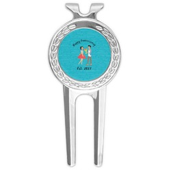 Happy Anniversary Golf Divot Tool & Ball Marker (Personalized)