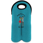 Happy Anniversary Wine Tote Bag (2 Bottles) (Personalized)