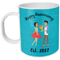 Happy Anniversary Plastic Kids Mug (Personalized)