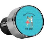 Happy Anniversary USB Car Charger (Personalized)
