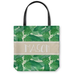 Tropical Leaves 2 Canvas Tote Bag (Personalized)