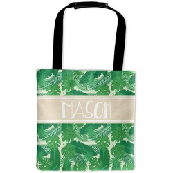 Tropical Leaves 2 Auto Back Seat Organizer Bag (Personalized)