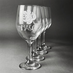 Tropical Leaves 2 Wine Glasses (Set of 4) (Personalized)