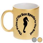 Sea Horses Metallic Mug (Personalized)