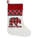 Lumberjack Plaid Holiday Stocking w/ Name or Text