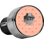 Pet Photo USB Car Charger (Personalized)