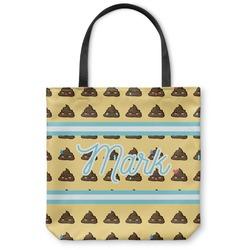Poop Emoji Canvas Tote Bag (Personalized)