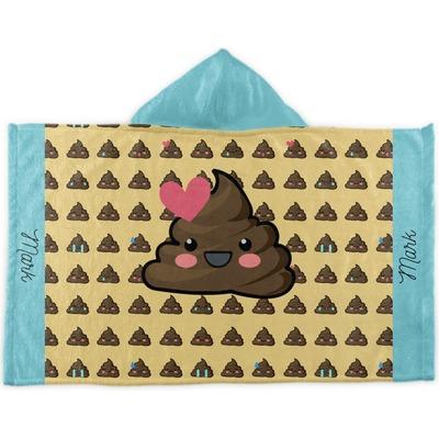 Poop Emoji Kids Hooded Towel (Personalized)