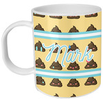 Poop Emoji Plastic Kids Mug (Personalized)