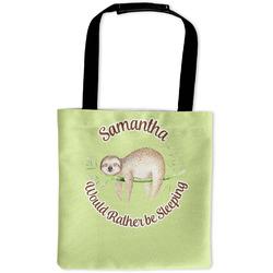 Sloth Auto Back Seat Organizer Bag (Personalized)