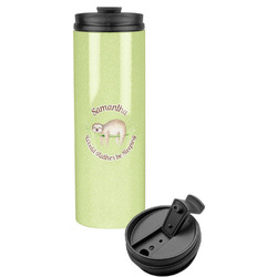 Sloth Stainless Steel Tumbler (Personalized)