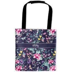 Chinoiserie Auto Back Seat Organizer Bag (Personalized)