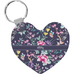 Chinoiserie Heart Plastic Keychain w/ Name or Text