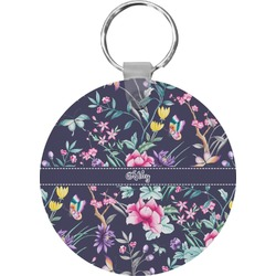 Chinoiserie Round Keychain (Personalized)