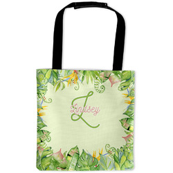 Tropical Leaves Border Auto Back Seat Organizer Bag (Personalized)