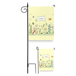 Nature Inspired Garden Flag (Personalized)