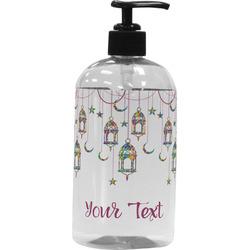 Moroccan Lanterns Plastic Soap / Lotion Dispenser (Personalized)