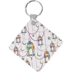 Moroccan Lanterns Diamond Key Chain (Personalized)