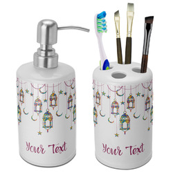 Moroccan Lanterns Bathroom Accessories Set (Ceramic) (Personalized)