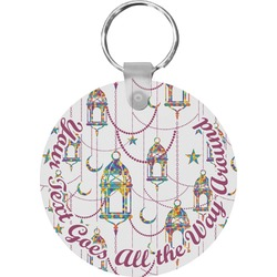 Moroccan Lanterns Keychains - FRP (Personalized)