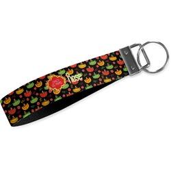Cinco De Mayo Webbing Keychain Fob - Small (Personalized)